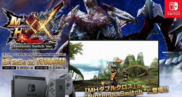 MHXX Nintendo Switch Ver