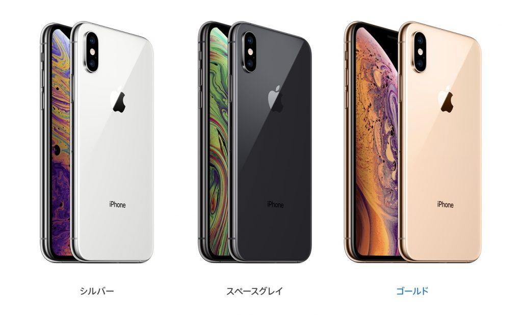 iPhoneXSとiPhoneXの違いとは。機能や性能、価格を比較。買い換える ...